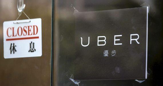 uber sold to didi chuxing